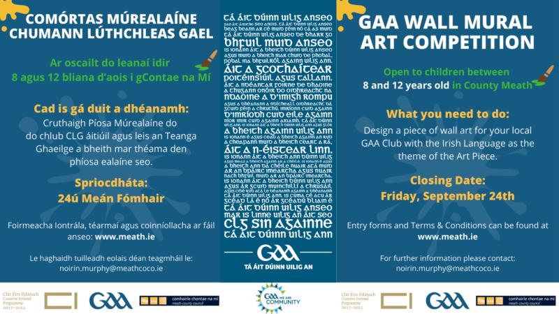 GAA Wall Art Competition